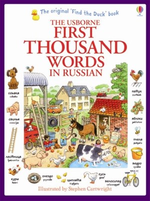 First Thousand Words in Russian Heather Amery 9781409570165