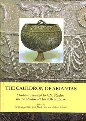 The Cauldron of Ariantas  9788779340855
