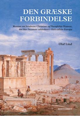 Den græske forbindelse Olaf Lind, Hans Helge Madsen, Arne Gaardmand, Dennis Lund 9788792420251