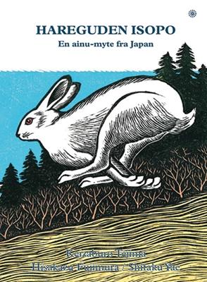 Hareguden Isopo Hisakazu Fujimura, Yae Shitaku 9788789213828