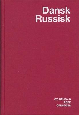 Dansk-Russisk Ordbog Jørgen Harrit, Elena Krasnova 9788701411943