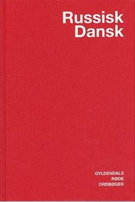 Russisk-Dansk Ordbog Jørgen Harrit, Valentina Harrit 9788700399815