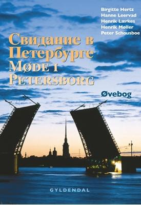 Møde i Petersborg Henrik Lærkes, Birgitte Hertz, Hanne Leervad, Peter Schousboe, Henrik Møller 9788700380486