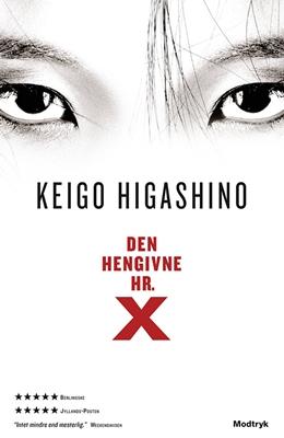 Den hengivne hr. X Keigo Higashino 9788771467390