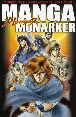 Manga Monarker  9788775236862