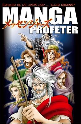 Manga Profeter  9788775237333