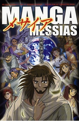 Manga Messias Hidenori Kumai 9788775230396