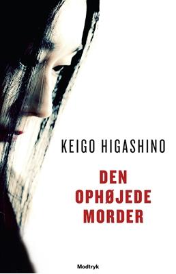 Den ophøjede morder Keigo Higashino 9788771467215