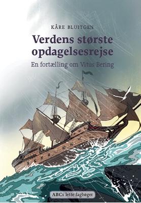 Verdens største opdagelsesrejse Kåre Bluitgen 9788779161764