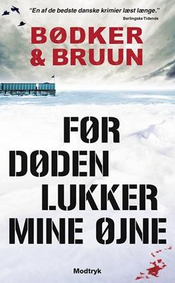 Før døden lukker mine øjne Benni Bødker, Karen Vad Bruun 9788770539418