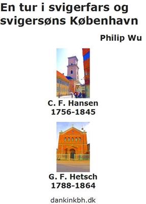 En tur i svigerfars og svigersøns København Philip Wu 9788740424461
