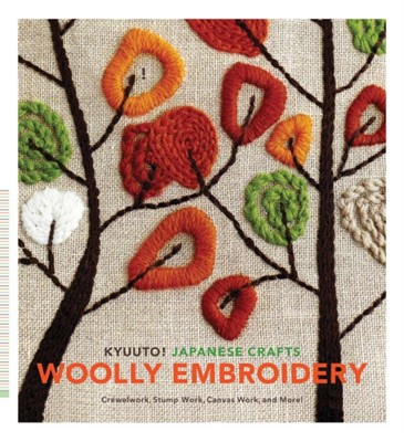 Kyuuto! Japanese Crafts: Woolly Embroidery  9780811860864