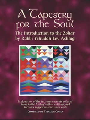 A Tapestry for the Soul Rabbi Yehudah Lev Ashlag 9789657222041
