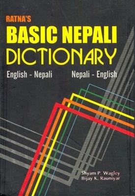Ratna's Basic Nepali Dictionary S. P. Wagley 9789993358015