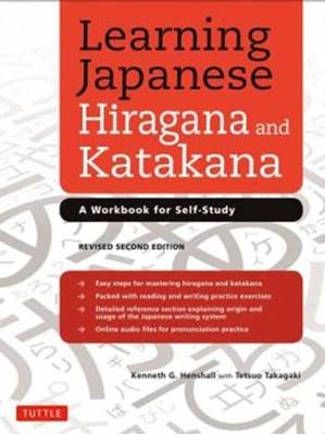 Learning Japanese Hiragana and Katakana Tetsuo Takagaki, Kenneth G. Henshall 9784805312278