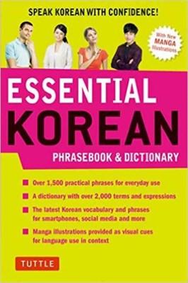 Essential Korean Phrasebook & Dictionary Soyeung Koh, Gene Baik 9780804846806