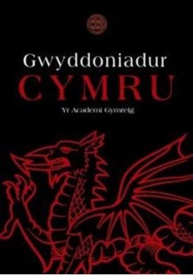 Gwyddoniadur Cymru  9780708319543