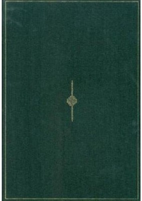 Turkish Bookbinding in the 15th Century: the Foundation of an Ottoman Court Style  9781898592013