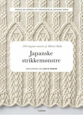 Japanske strikkemønstre Hitomi Shida 9788740623314