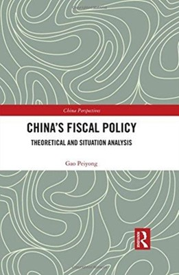 China's Fiscal Policy Gao (Director of Institute of Finance and Trade Economics Peiyong 9781138899582
