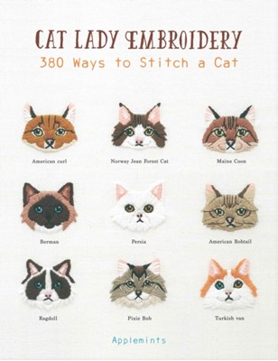Cat Lady Embroidery Applemints 9781589239647