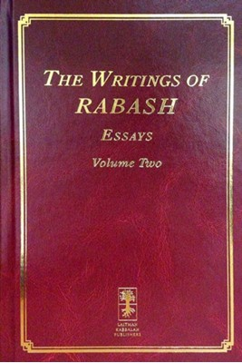 The Writings of Rabash Baruch Ashlag 9781772280166