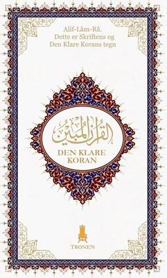 Den klare Koran [dansk-arabisk] (pdf) Amér Majid 9788799926206