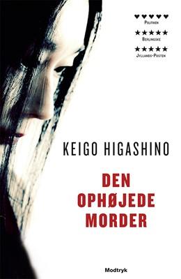 Den ophøjede morder Keigo Higashino 9788770071376