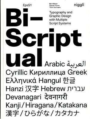 Bi-Scriptual Ben Wittner, Timm Hartmann, Sascha Thoma 9783721209822