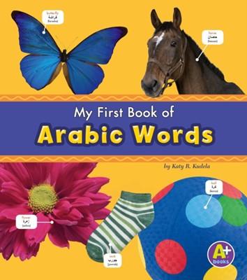 Arabic Words Katy R. Kudela 9781474706919