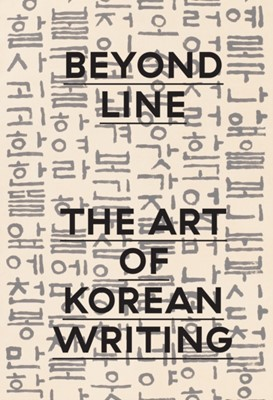 Beyond Line: the Art of Korean Writing  9783791358147