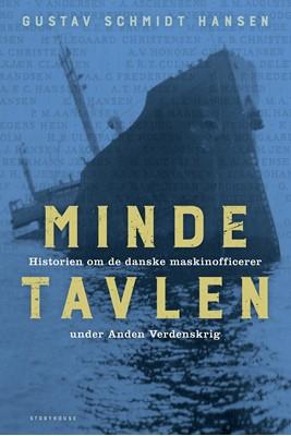 Mindetavlen Gustav Schmidt Hansen 9788711914533