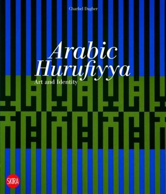 Arabic Hurufiyya Charbel Dagher 9788857231518