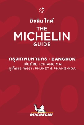 Bangkok, Chiang Mai, Phuket & Phang Nga - The MICHELIN Guide 2020  9782067242388