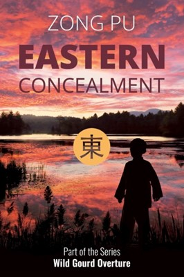 Eastern Concealment Pu Zong 9781910760352