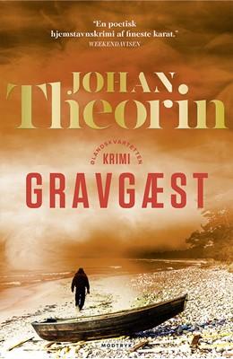 Gravgæst Johan Theorin 9788770072847