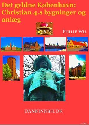 Det gyldne København Philip Wu 9788743010548