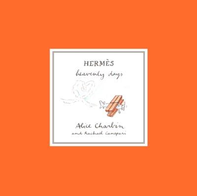 Hermes Alice Charbin, Rachael Canepari 9781419745270