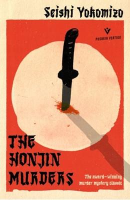 The Honjin Murders Seishi Yokomizo 9781782275008