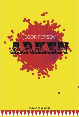 Arken Jegor Fetisov 9788793819023