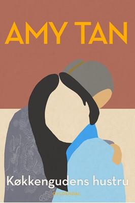 Køkkengudens hustru Amy Tan 9788702318463