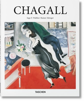 Chagall Rainer Metzger, Ingo F. Walther 9783836527835